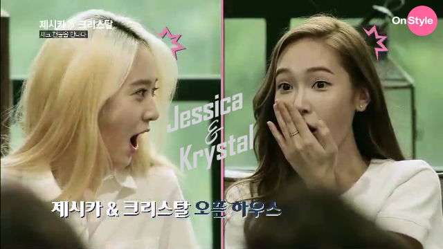 [140722] Jessica (SNSD) & Krystal (F(x)) New Capture Picture from Jessica&Krystal Show EP08 [16]