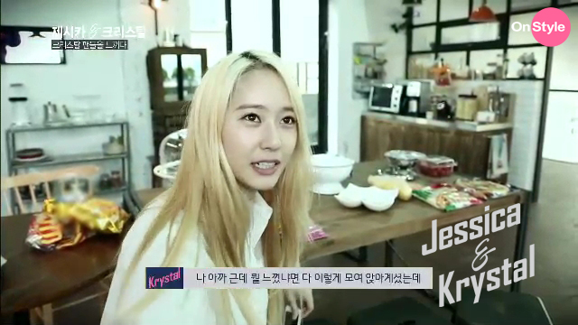 [140722] Jessica (SNSD) & Krystal (F(x)) New Capture Picture from Jessica&Krystal Show EP08 [17]