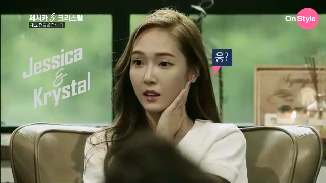 [140722] Jessica (SNSD) & Krystal (F(x)) New Capture Picture from Jessica&Krystal Show EP08 [18]