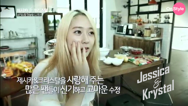 [140722] Jessica (SNSD) & Krystal (F(x)) New Capture Picture from Jessica&Krystal Show EP08 [19]
