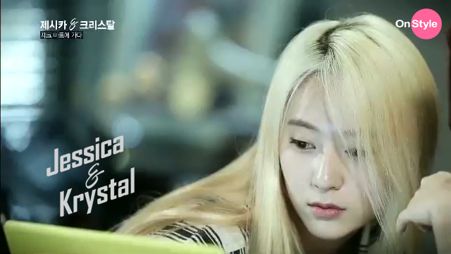 [140722] Jessica (SNSD) & Krystal (F(x)) New Capture Picture from Jessica&Krystal Show EP08 [2]
