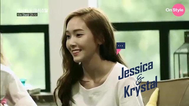 [140722] Jessica (SNSD) & Krystal (F(x)) New Capture Picture from Jessica&Krystal Show EP08 [20]