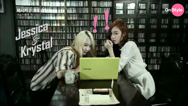 [140722] Jessica (SNSD) & Krystal (F(x)) New Capture Picture from Jessica&Krystal Show EP08 [4]