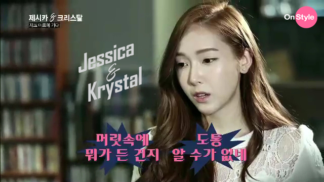 [140722] Jessica (SNSD) & Krystal (F(x)) New Capture Picture from Jessica&Krystal Show EP08 [5]