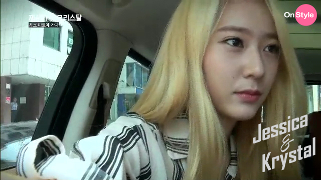 [140722] Jessica (SNSD) & Krystal (F(x)) New Capture Picture from Jessica&Krystal Show EP08 [6]