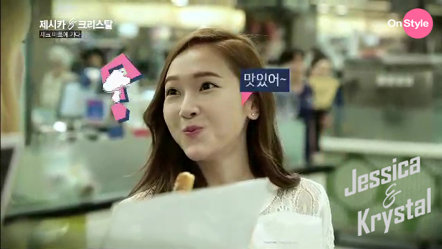 [140722] Jessica (SNSD) & Krystal (F(x)) New Capture Picture from Jessica&Krystal Show EP08 [8]