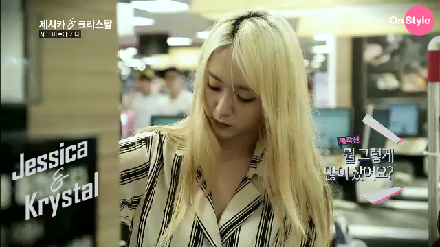 [140722] Jessica (SNSD) & Krystal (F(x)) New Capture Picture from Jessica&Krystal Show EP08 [9]