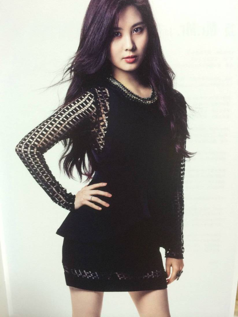 [140722] Seohyun (SNSD) New Picture for The BEST (Scan) by Gray_YuRism [3]