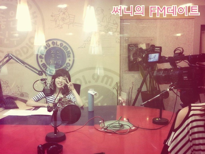 [140723] Sunny (SNSD) New Pictrue for FM Date [5]