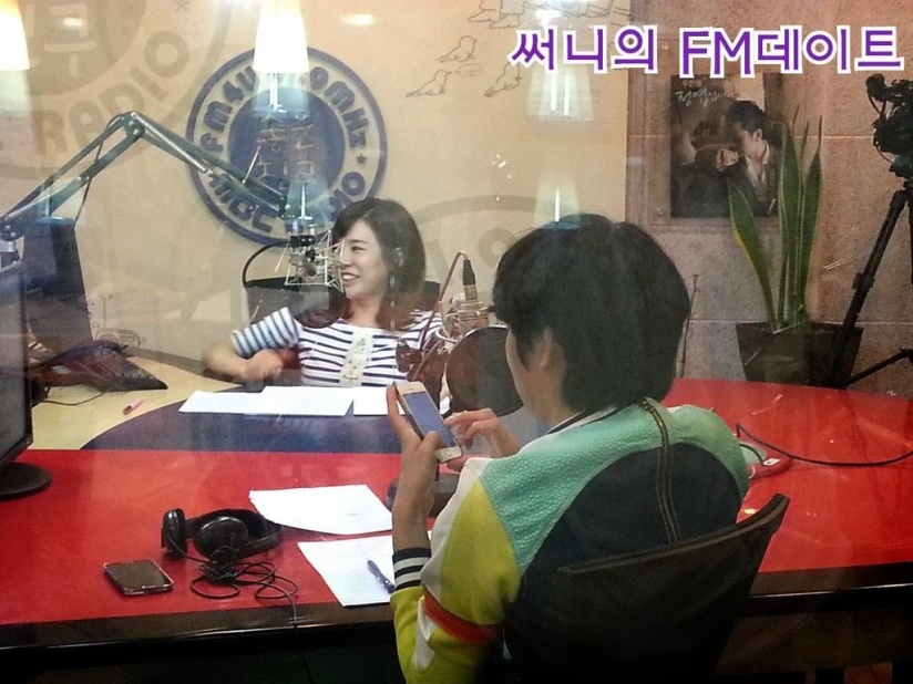 [140723] Sunny (SNSD) New Pictrue for FM Date [7]