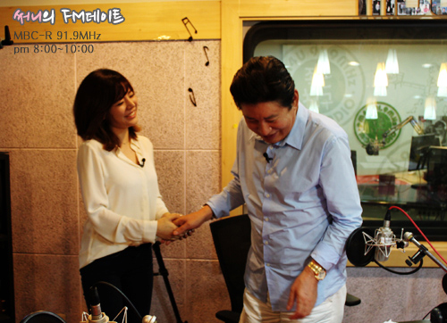 [140723] Sunny (SNSD) New Picture for FM Date [4]