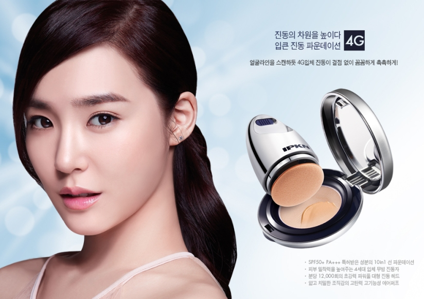 [140724] Tiffany (SNSD) New Picture for IPKN CF [13]