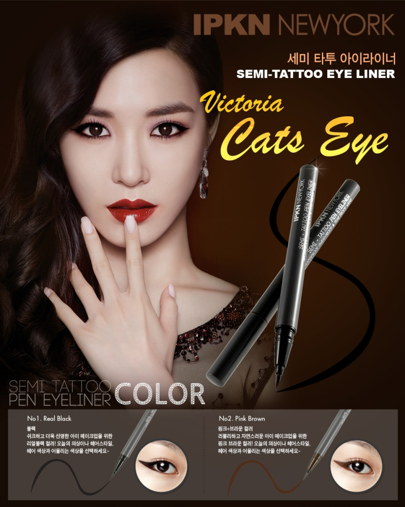 [140724] Tiffany (SNSD) New Picture for IPKN CF [14]