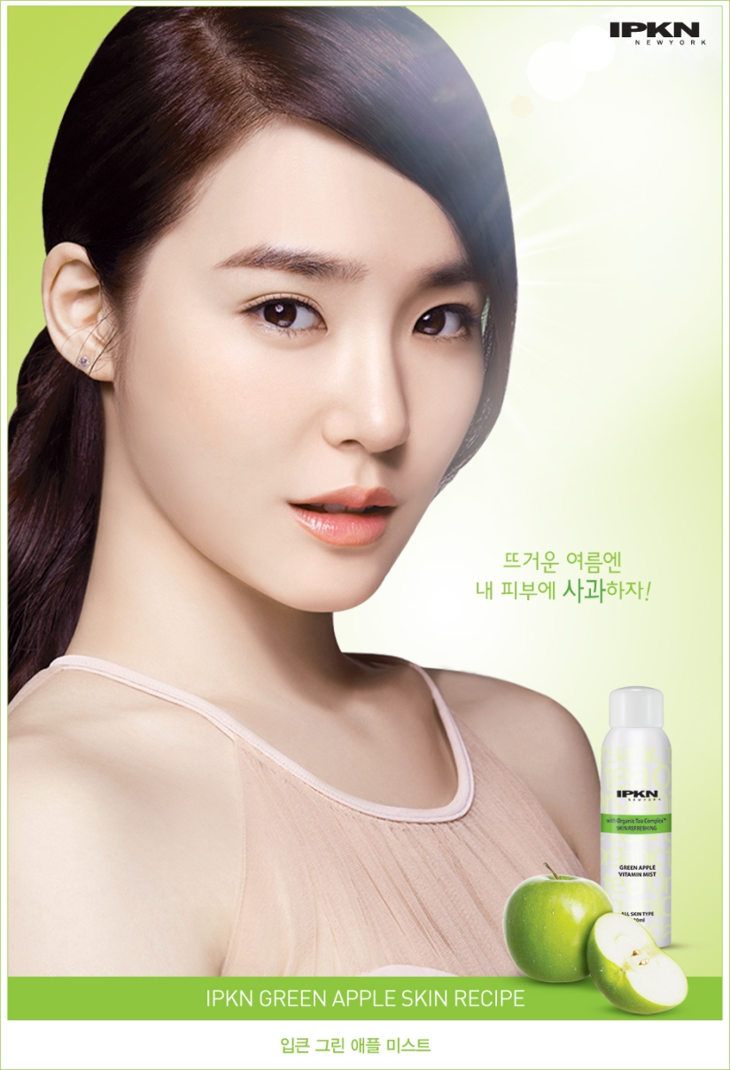 [140724] Tiffany (SNSD) New Picture for IPKN CF [18]