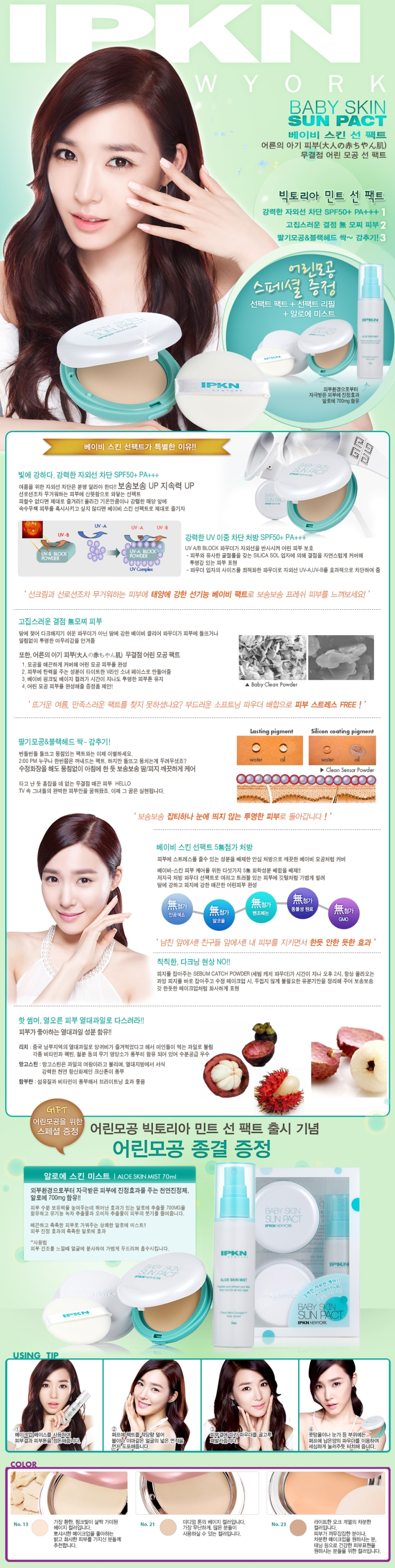 [140724] Tiffany (SNSD) New Picture for IPKN CF [19]