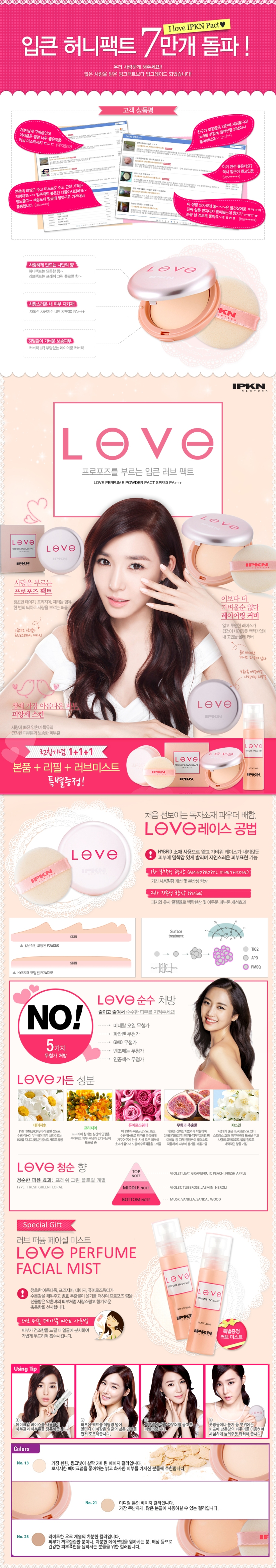 [140724] Tiffany (SNSD) New Picture for IPKN CF [2]