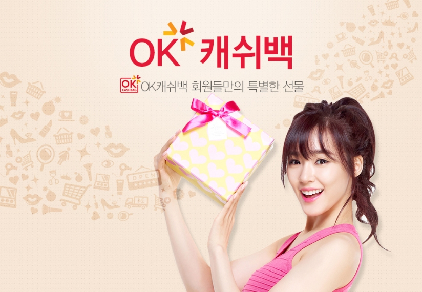 [140724] Tiffany (SNSD) New Picture for IPKN CF [7]