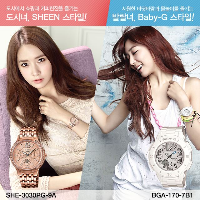 [140724] Tiffany & Yoona (SNSD) New Picture for Casio BabyG and SHEEN CF