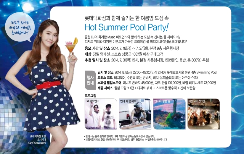 [140725] Jessica (SNSD) New Picture for Lotte Department Store CF [20]