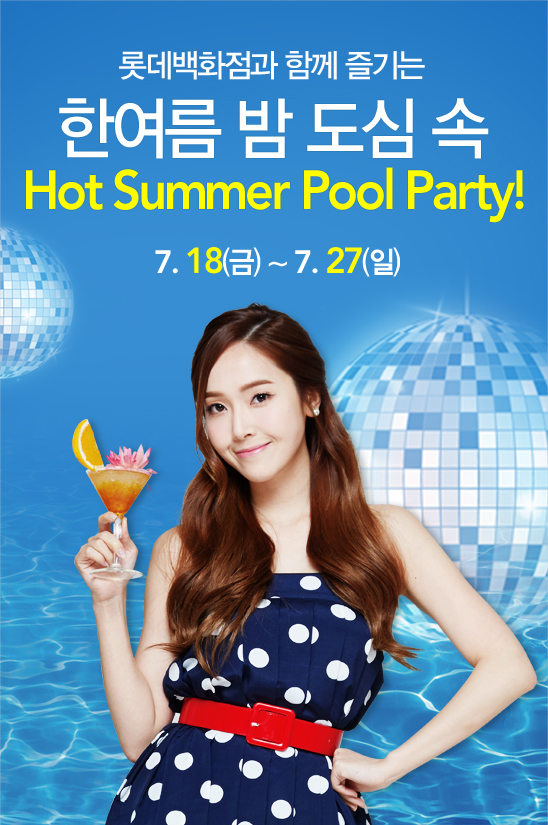 [140725] Jessica (SNSD) New Picture for Lotte Department Store CF [4]