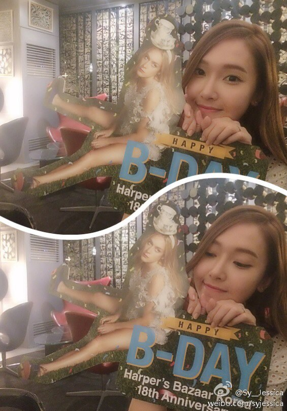 [140725] Jessica (SNSD) New Selca