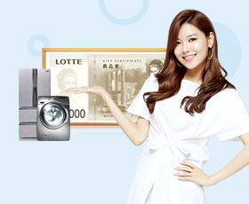 [140725] Sooyoung (SNSD) New Picture for Lotte Department Store CF [17]
