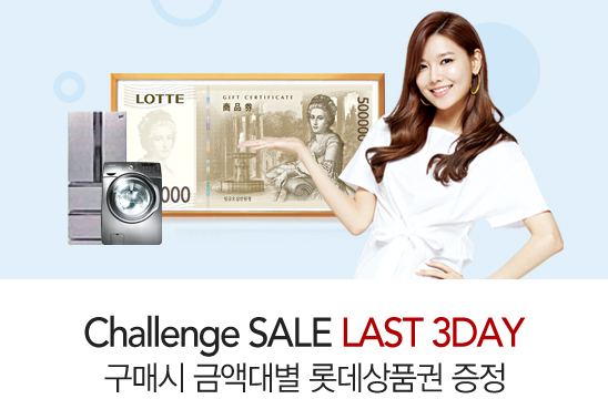[140725] Sooyoung (SNSD) New Picture for Lotte Department Store CF [6]