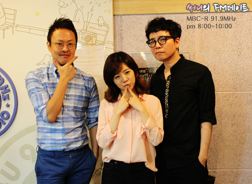 [140726] Sunny (SNSD) New Picture for FM Date [2]