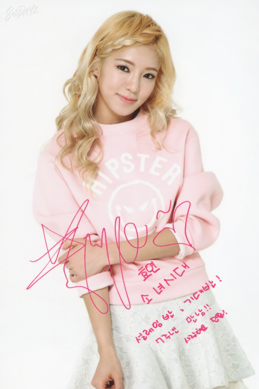 [140728] Hyoyeon (SNSD) New Picture for Debut 7th Anniversary Party Message Cards (Scan) by 801dayz