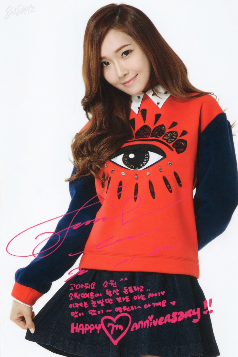 [140728] Jessica (SNSD) New Picture for Debut 7th Anniversary Party Message Cards (Scan) by 801dayz