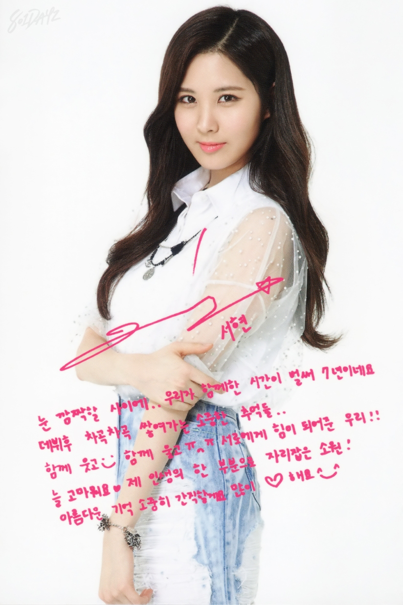 [140728] Seohyun (SNSD) New Picture for Debut 7th Anniversary Party Message Cards (Scan) by 801dayz