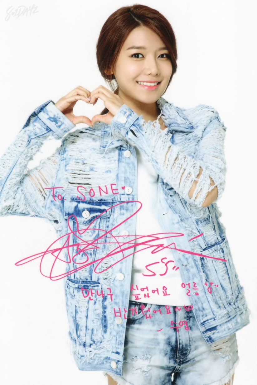 [140728] Sooyoung (SNSD) New Picture for Debut 7th Anniversary Party Message Cards (Scan) by 801dayz