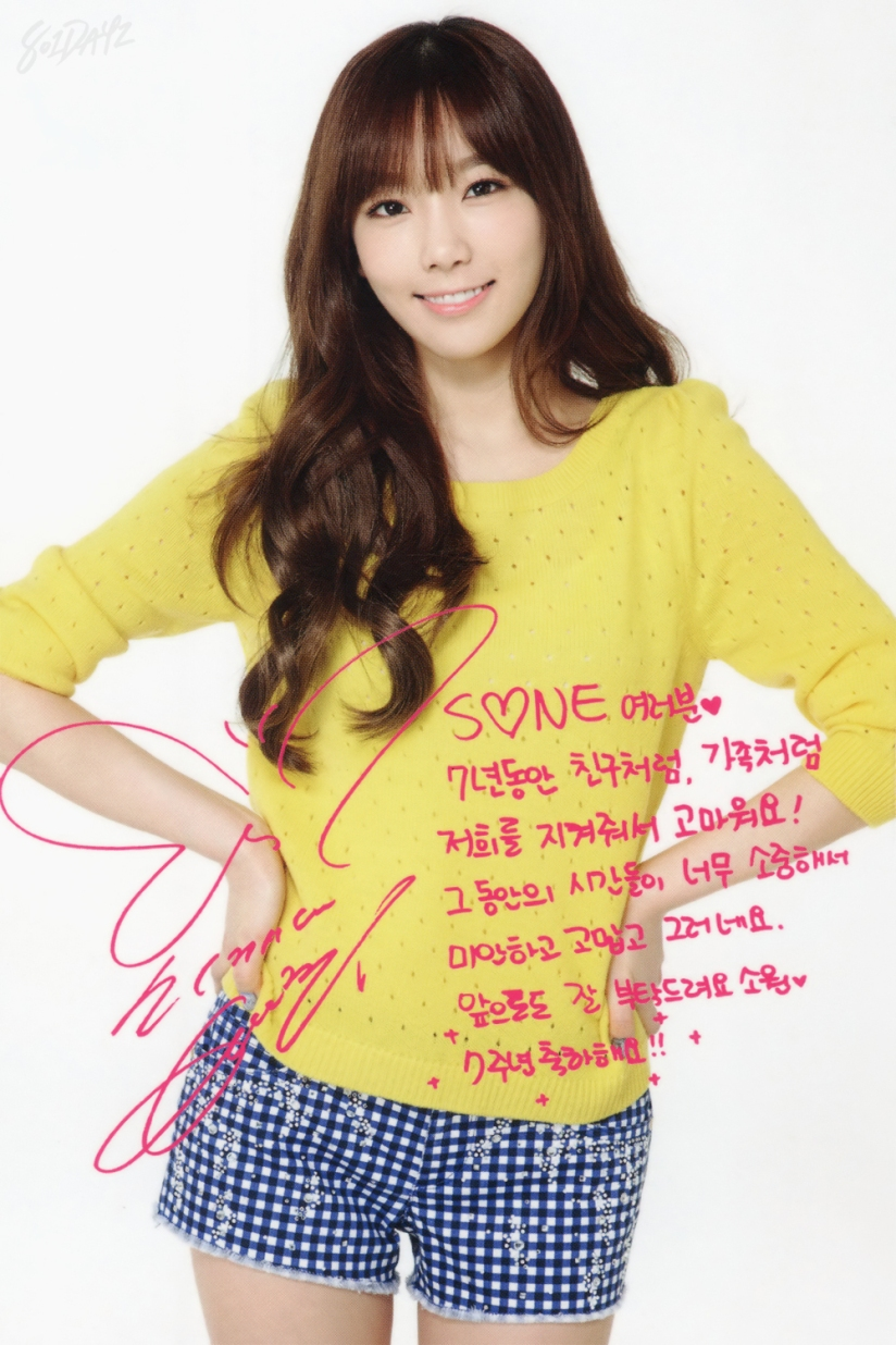 [140728] Taeyeon (SNSD) New Picture for Debut 7th Anniversary Party Message Cards (Scan) by 801dayz
