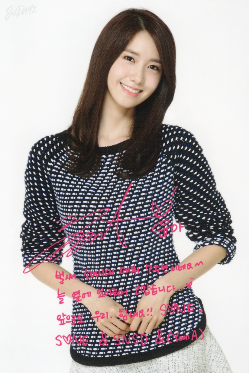 [140728] Yoona (SNSD) New Picture for Debut 7th Anniversary Party Message Cards (Scan) by 801dayz
