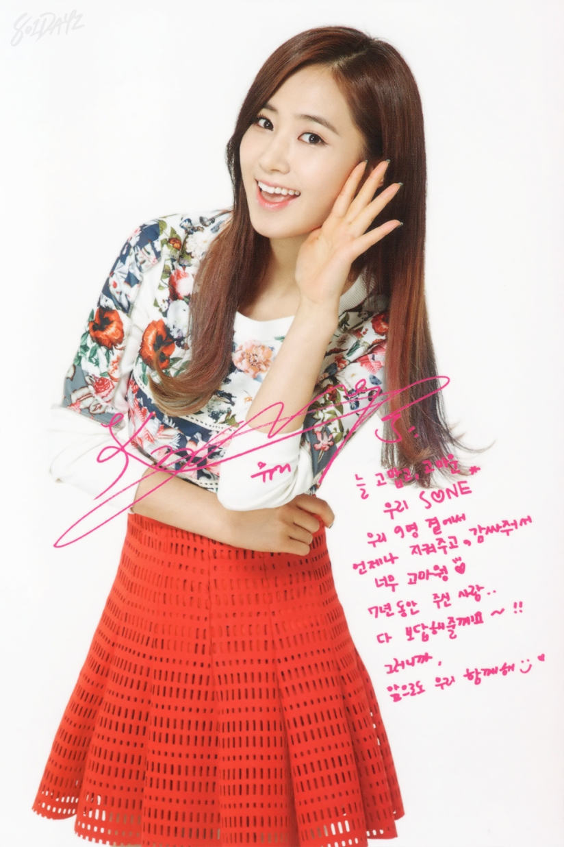 [140728] Yuri (SNSD) New Picture for Debut 7th Anniversary Party Message Cards (Scan) by 801dayz
