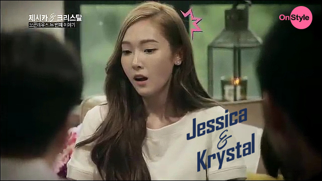 [140729] Jessica (SNSD) & Krystal (F(x)) New Capture Picture from Jessica&Krystal Show EP09 [1]
