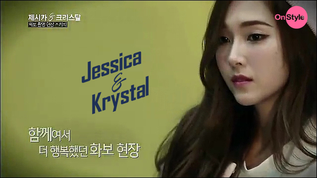 [140729] Jessica (SNSD) & Krystal (F(x)) New Capture Picture from Jessica&Krystal Show EP09 [10]