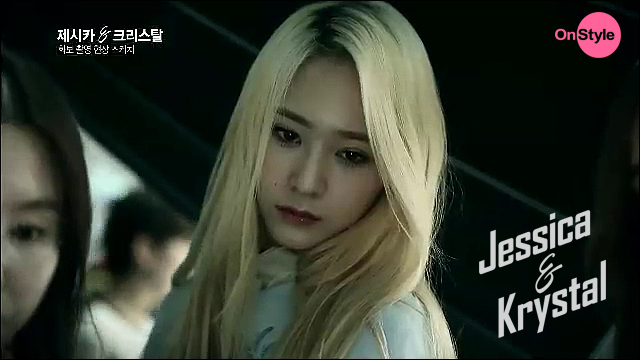 [140729] Jessica (SNSD) & Krystal (F(x)) New Capture Picture from Jessica&Krystal Show EP09 [5]