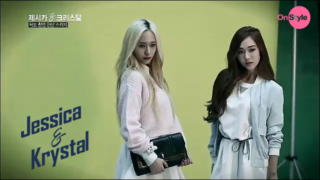 [140729] Jessica (SNSD) & Krystal (F(x)) New Capture Picture from Jessica&Krystal Show EP09 [8]