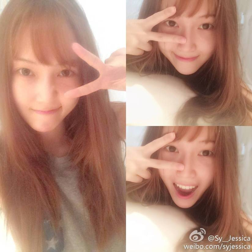 [140729] Jessica (SNSD) New Selca [2]