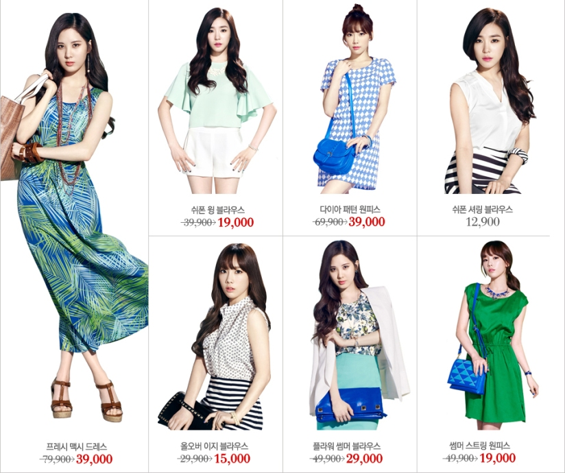 [140730] Taeyeon, Tiffany & Seohyun (SNSD) New Picture for Mixxo CF [2]