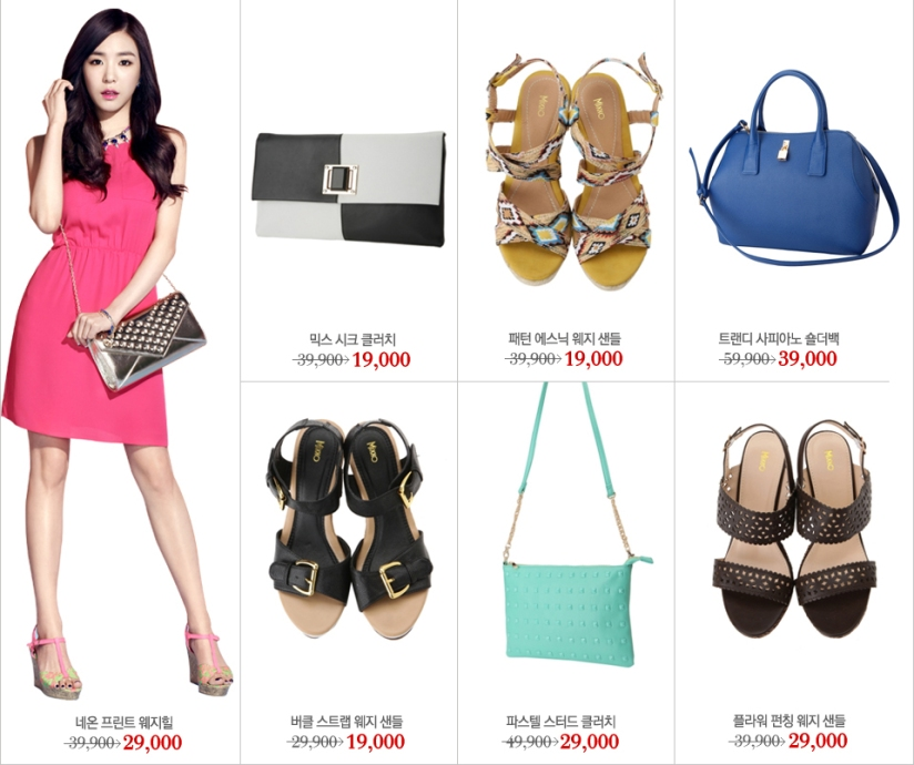 [140730] Tiffany (SNSD) New Picture for Mixxo CF [4]