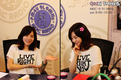 [140731] Sunny (SNSD) New Picture for FM Date [2]