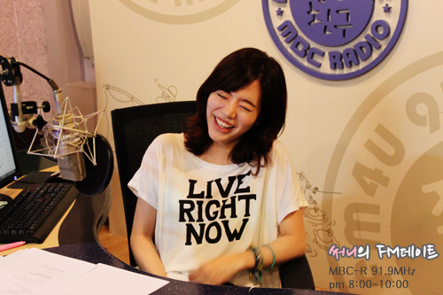snsd sunny dating 2012 Aside from girls' generation's activities, sunny has participated in a number of during 2012-2013, sunny was cast in her first musical, catch me if you can, based on during the same period, sunny hosted the mbc radio show's fm date.