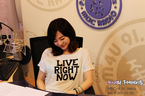 [140731] Sunny (SNSD) New Picture for FM Date [4]