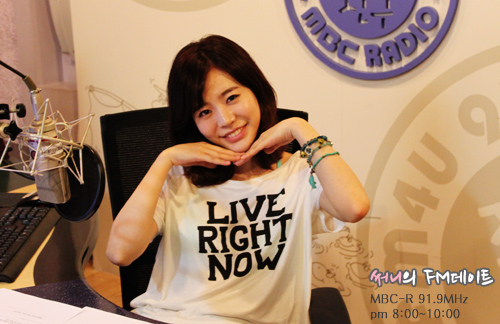 [140731] Sunny (SNSD) New Picture for FM Date [5]