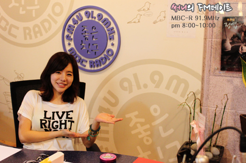 [140731] Sunny (SNSD) New Picture for FM Date [6]