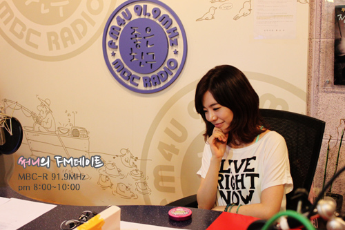 [140731] Sunny (SNSD) New Picture for FM Date [7]