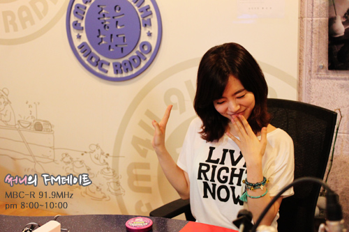 [140731] Sunny (SNSD) New Picture for FM Date [9]