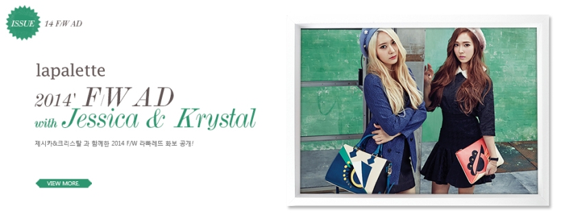 [140801] Jessica (SNSD) & Krystal (F(x)) New Picture for Lapalette CF [1]